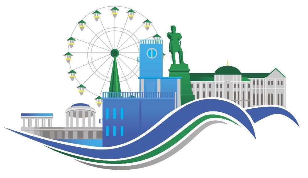 Логотип набережной Хабаровска